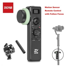 Zhiyun Remote Control Follow Focus Crane 2